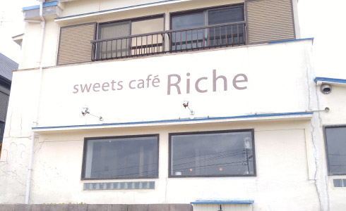 sweets cafe Riche様